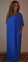 Красивое синее платье в пол свободного силуэта
