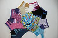 Носки детские летние имитация сетки арт.855