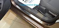 Защитные хром накладки на пороги Volvo V40 (вольво 2012г+)