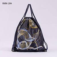 Рюкзак для сменной обуви 0606
