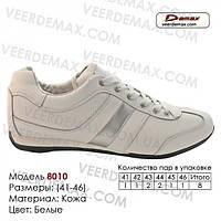 Кроссовки  Veer Demax размеры 41-46