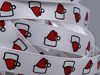 Лента сатиновая ширина 10 мм.  шапочка Санта Клауса, 420557