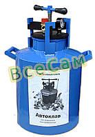 Бытовой электрический автоклав для консервации «Консерватор» 20 Л на 20 банок
