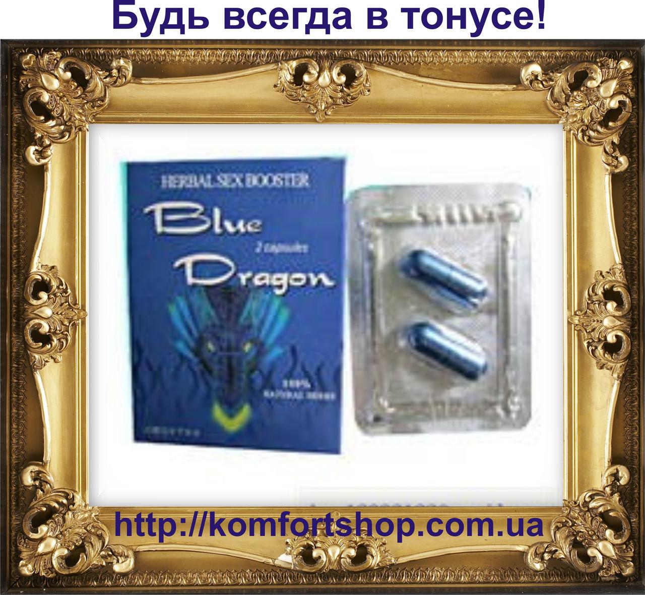 Sexe blue dragon nsfw pic