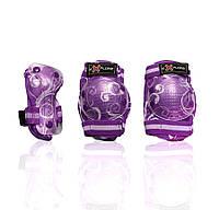 Комплект защитного снаряжения Cooper (фиолетовая)