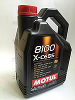 Масло моторное синтетическое 8100 X-CESS 5W40 (5L) Пр-во Motul.