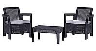 Набор садовой мебели Tarifa Balcony Set серый