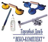 Стеклорезы, присоски, инструмент для обработки стекла