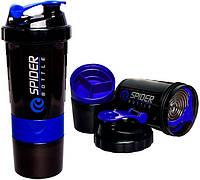 Шейкер Spider Bottle 600 мл. Mini2Go + 2 контейнера для порошка и капсул Синий