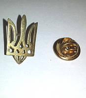 """Значок """"Украинский тризуб"""", золотистый"""