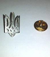 """Значок """"Украинский тризуб"""", сыребристый"""