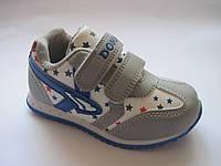 Детские кроссовки для девочки или мальчика, стелька кожаная с супинатором (р. 31 - 19,5 см)