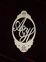 Свадебный герб (60 х 32 см), декор
