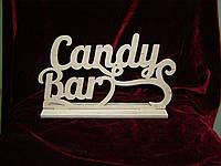 Candy Bar на подставке (25,5 х 14 см), декор