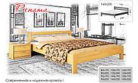Кровать натуральное дерево Эстелла Рената