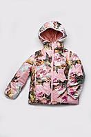 Детская демисезонная куртка-жилет для девочки (акварель розовая)