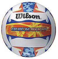 Мяч волейбольный Wilson QUICKSAND ALOHA SS14