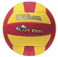Мяч волейбольный Wilson SUPER SOFT PLAY VB RDYE B SS14