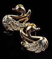 Элегантные серьги - лебеди от Студии  www.LadyStyle.Biz