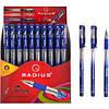 Ручка RADIUS «I Pen» , дисп. с принтом, синяя, 50 шт