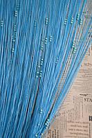 Шторы-нити кисея Лапша с бусами №11 (голубой)