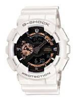 Чоловічий годинник Casio G-Shock GA-110RG-7A