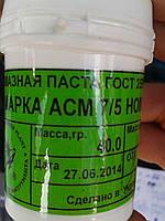Паста алмазная для обработки металлов АСН 10/7 НОМГ (500г)