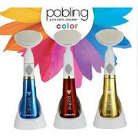 Щетка для снятия макияжа и очищения кожи лица Pobling Sonic Pore Cleanser Color