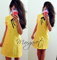 Женское платье прошва (белое и желтое)