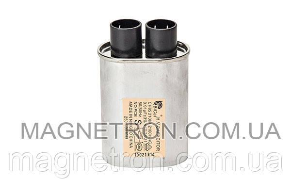 Высоковольтный конденсатор 0.91uF 2100V для СВЧ печи, фото 2