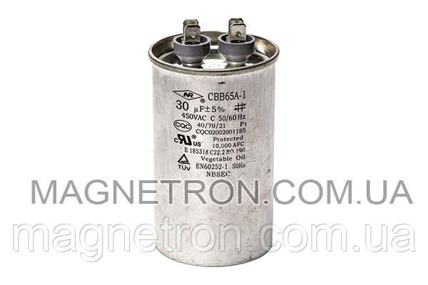 Конденсатор для кондиционера 30uF 450V CBB65, фото 2