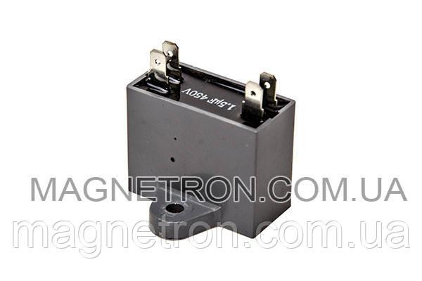 Конденсатор для кондиционера 1.5uF 450V, фото 2