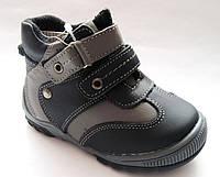 Демисезонные кожаные ботиночки для мальчика (19-24)