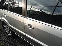Молдинг стекла (оконтовка окна) Ford Fusion (форд фьюжн), нерж