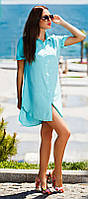 Летняя женская туника рубашка на пуговицах с воротником рукав короткий штапель