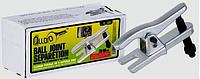 Инструмент Alloid C-4064 Съемник рулевых тяг и шаровых опор