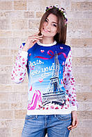 Love Paris кофта Свитшот №3 (весна) д/р