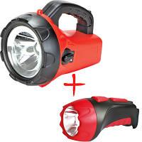 Набор фонарей Expert Light EGD
