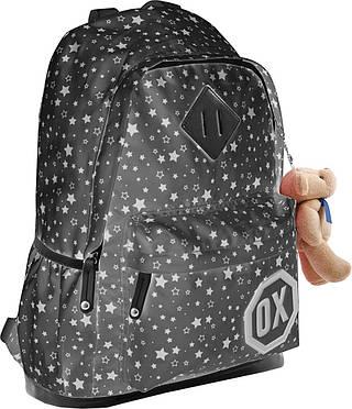 Облегченный школьный рюкзак Oxford YES! 552538 черный