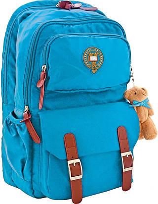 Вместительный школьный рюкзак  Oxford YES! 552557 бирюзовый