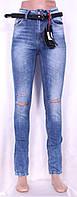 Модные джинсы для женщин Турция