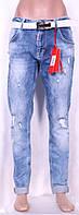 Модные турецкие женские джинсы