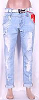 Турецкие модные женские джинсы