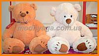 Плюшевый мишка 45 см | Мягкая игрушка медведь