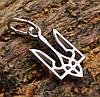 Кулон тризуб серебро 925 маленький
