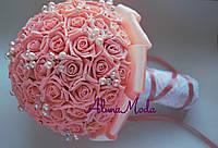 Свадебный букет невесты нежно-персикового цвета из декоративных роз