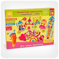 Игра-шнуровка для самых маленьких «Сказочная принцесса» (3 в 1, русс.)