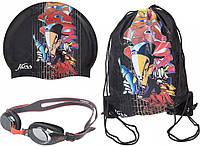 Набор детских аксессуаров для плавания (мешок, шапочка, очки) Joss