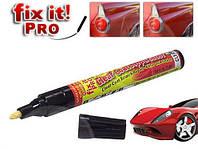 В наличии, карандаш от царапин на машине-Fix it Pro. Суперцена!