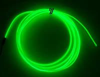 Неоновый провод 3-го поколения 2,2 мм—лайм.
